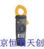 HR/DT-330钳形表