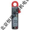 HR/DT-9700T交直流钳形表