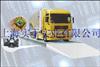 黑龙江50吨模拟式汽车电子秤价格