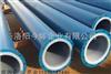 衬塑钢管规格