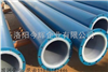 衬塑钢管,碳钢衬塑管道,碳钢衬PTFE管道