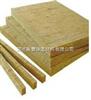 西安岩棉板、屋面岩棉板施工方案、新型岩棉板供应