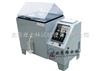 YSL-YWX/Q-150盐雾腐蚀试验箱 盐雾试验箱 盐雾试验机-北京雅士林试验设备有限公司