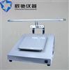 ZCA-1卫生纸尘埃度测定仪,纸张尘埃度检测仪