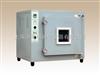 ZK100B电热真空干燥箱/ZK100B上海实验厂不锈钢内胆干燥箱