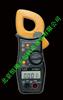 HR/DT-9800T交直流钳形表