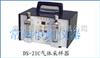 DS-21C双气路大气采样器