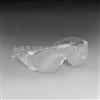 3M 41120眼镜
