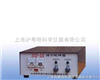 90-1A大容量磁力搅拌器 90-1A大功率磁力搅拌机