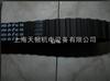 上海供應進口齒形同步帶耐高溫皮帶3M-159