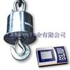 OCS5吨无线电子吊钩秤,可直接用于电磁吸盘上