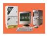 亚力恩凝胶影像分析系统【产品编号】YLN-2000 CG