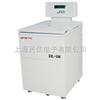 DL-5M低速冷冻离心机