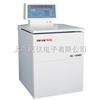 GL10MD大容量高速冷冻离心机