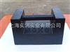 铸铁砝码10kg-1000kg 现货供应