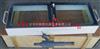 GL-1罐底焊缝真空检测盒/真空试验箱 GL-1