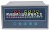 SPB-XSL16/A-h苏州迅鹏SPB-XSL16/A-h温度巡检仪