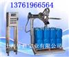 V5-1200A液体定量灌装机,防爆液体灌装机,灌装机