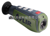 FLIR PS系列红外热像仪,FLIR