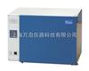 Keelrein齐欣 电热恒温培养箱【产品编号】DHP9082