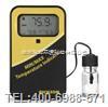 MM120醫藥冰箱報警溫度計