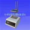 UGC-12M/UGC-36M氮吹仪(干式)