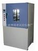 橡胶空气老化试验箱