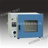 KW-DP-58真空干燥箱,小型真空干燥箱