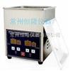 PS-08A数码型超声波清洗机器
