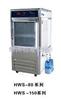 HWS-2000智能恒温恒湿培养箱厂家