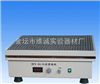 HY-8A往复式大容量振荡器