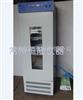 HWS-350数显恒温恒湿培养箱厂家