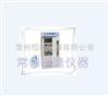 WS70C/150C/250C/350C恒温恒湿箱,霉菌培养箱