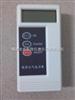 KXYL-6D数字大气压力表/大气压力计