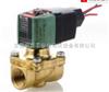 美国阿斯卡ASCO电磁阀东莞代理型号齐全价格优惠