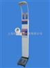 DHM-15A全自动身高体重秤 全自动身高体重秤厂家 全自动身高体重秤功能