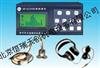 HR/CL3500北京地下管道检漏仪|自来水测漏仪