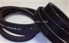 DT5-410进口橡胶同步带,进口齿形同步带,双面齿同步带