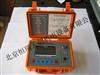 HR/600电缆故障测试仪
