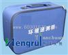 HR/XE668244环境速测箱价格
