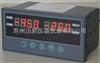 SPB-XSD/A-H2苏州迅鹏SPB-XSD/A-H2多通道数显表