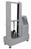 HJ-8001立式拉力试验机/伺服控制拉力试验机