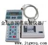 PC-3A激光可吸入粉尘浓度连续测试仪/激光粉尘测定仪