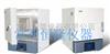 高温箱式电阻炉1700℃(程序表)