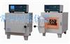 SX2-2.5-10GJ分体式箱式电阻炉价格