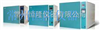 SX2-2.5-10GY箱式电阻炉(液晶显示控温仪表)