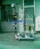 HR/MC-16-Z太阳直射传感器