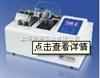 北京连华5B-1B(v8)型30孔消解器