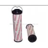 贺德克液压油泵0030D003BN/HC  正品现货热销  德国办事处走货