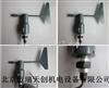 HR/FC-8450风向传感器